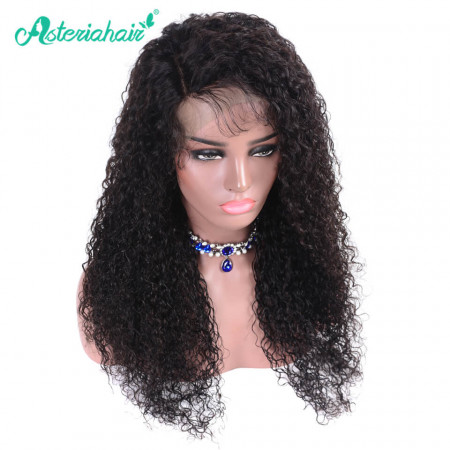 Curly Lace Frontal Wigs
