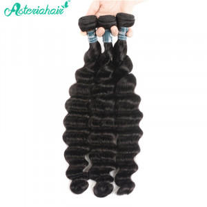 Loose Deep Wave Bundles 3pcs