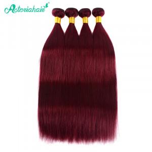 Straight Hair Bundles Deal 4PCS