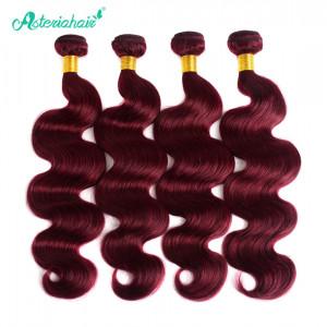 Brazilian Hair Bundles 4PCS
